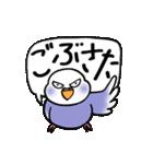 """""""セキセイインコの日常2"""" 鳥さんと一緒05(個別スタンプ:02)"""