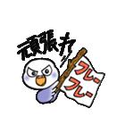 """""""セキセイインコの日常2"""" 鳥さんと一緒05(個別スタンプ:04)"""