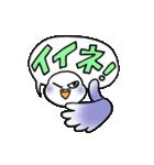 """""""セキセイインコの日常2"""" 鳥さんと一緒05(個別スタンプ:06)"""