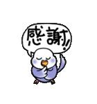 """""""セキセイインコの日常2"""" 鳥さんと一緒05(個別スタンプ:07)"""