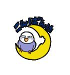 """""""セキセイインコの日常2"""" 鳥さんと一緒05(個別スタンプ:11)"""