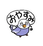 """""""セキセイインコの日常2"""" 鳥さんと一緒05(個別スタンプ:12)"""