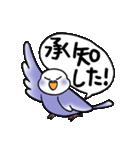 """""""セキセイインコの日常2"""" 鳥さんと一緒05(個別スタンプ:14)"""