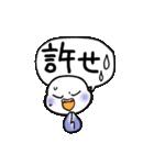 """""""セキセイインコの日常2"""" 鳥さんと一緒05(個別スタンプ:15)"""