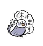 """""""セキセイインコの日常2"""" 鳥さんと一緒05(個別スタンプ:16)"""