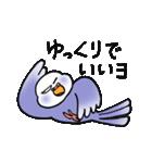 """""""セキセイインコの日常2"""" 鳥さんと一緒05(個別スタンプ:18)"""