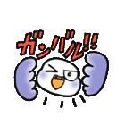"""""""セキセイインコの日常2"""" 鳥さんと一緒05(個別スタンプ:19)"""