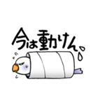 """""""セキセイインコの日常2"""" 鳥さんと一緒05(個別スタンプ:20)"""