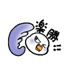 """""""セキセイインコの日常2"""" 鳥さんと一緒05(個別スタンプ:22)"""