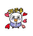 """""""セキセイインコの日常2"""" 鳥さんと一緒05(個別スタンプ:23)"""