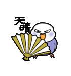 """""""セキセイインコの日常2"""" 鳥さんと一緒05(個別スタンプ:24)"""