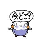"""""""セキセイインコの日常2"""" 鳥さんと一緒05(個別スタンプ:27)"""