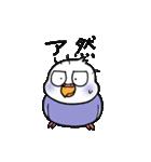 """""""セキセイインコの日常2"""" 鳥さんと一緒05(個別スタンプ:29)"""