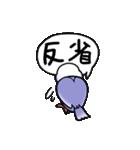"""""""セキセイインコの日常2"""" 鳥さんと一緒05(個別スタンプ:31)"""