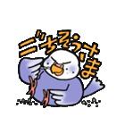 """""""セキセイインコの日常2"""" 鳥さんと一緒05(個別スタンプ:32)"""