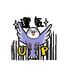 """""""セキセイインコの日常2"""" 鳥さんと一緒05(個別スタンプ:33)"""