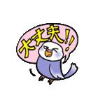 """""""セキセイインコの日常2"""" 鳥さんと一緒05(個別スタンプ:34)"""