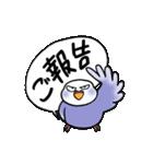 """""""セキセイインコの日常2"""" 鳥さんと一緒05(個別スタンプ:35)"""