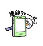 """""""セキセイインコの日常2"""" 鳥さんと一緒05(個別スタンプ:36)"""