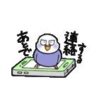 """""""セキセイインコの日常2"""" 鳥さんと一緒05(個別スタンプ:37)"""