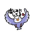 """""""セキセイインコの日常2"""" 鳥さんと一緒05(個別スタンプ:38)"""
