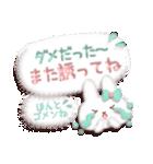 ふわふわウサちゃん(個別スタンプ:21)