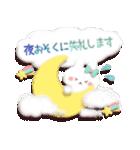 ふわふわウサちゃん(個別スタンプ:32)