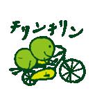 豆んず(個別スタンプ:03)