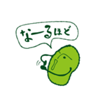 豆んず(個別スタンプ:08)