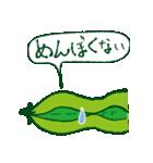 豆んず(個別スタンプ:18)