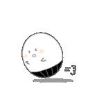 たまりん(個別スタンプ:04)