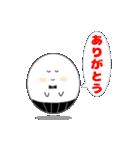 たまりん(個別スタンプ:05)