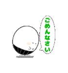 たまりん(個別スタンプ:06)