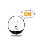 たまりん(個別スタンプ:09)