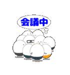 たまりん(個別スタンプ:22)