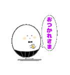 たまりん(個別スタンプ:24)