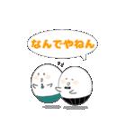 たまりん(個別スタンプ:35)