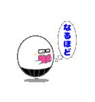 たまりん(個別スタンプ:36)