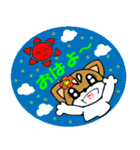Lovely Puppy Vol.2 おりこう柴ちゃん(個別スタンプ:01)
