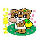Lovely Puppy Vol.2 おりこう柴ちゃん(個別スタンプ:03)
