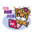 Lovely Puppy Vol.2 おりこう柴ちゃん(個別スタンプ:05)