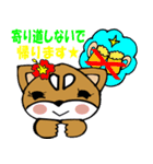 Lovely Puppy Vol.2 おりこう柴ちゃん(個別スタンプ:08)
