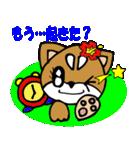 Lovely Puppy Vol.2 おりこう柴ちゃん(個別スタンプ:09)