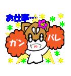 Lovely Puppy Vol.2 おりこう柴ちゃん(個別スタンプ:12)