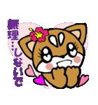 Lovely Puppy Vol.2 おりこう柴ちゃん(個別スタンプ:13)