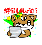 Lovely Puppy Vol.2 おりこう柴ちゃん(個別スタンプ:14)