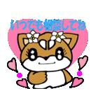 Lovely Puppy Vol.2 おりこう柴ちゃん(個別スタンプ:18)