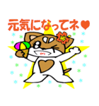 Lovely Puppy Vol.2 おりこう柴ちゃん(個別スタンプ:22)