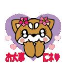 Lovely Puppy Vol.2 おりこう柴ちゃん(個別スタンプ:23)