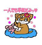 Lovely Puppy Vol.2 おりこう柴ちゃん(個別スタンプ:26)